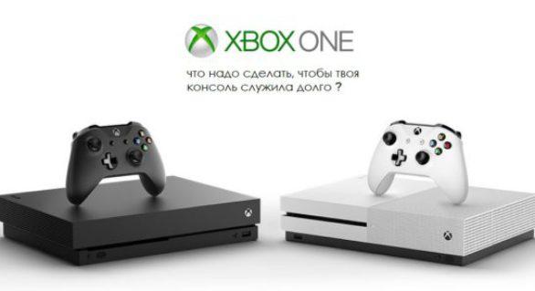 Техобслуживание игровых приставок Xbox и Sony PlayStation